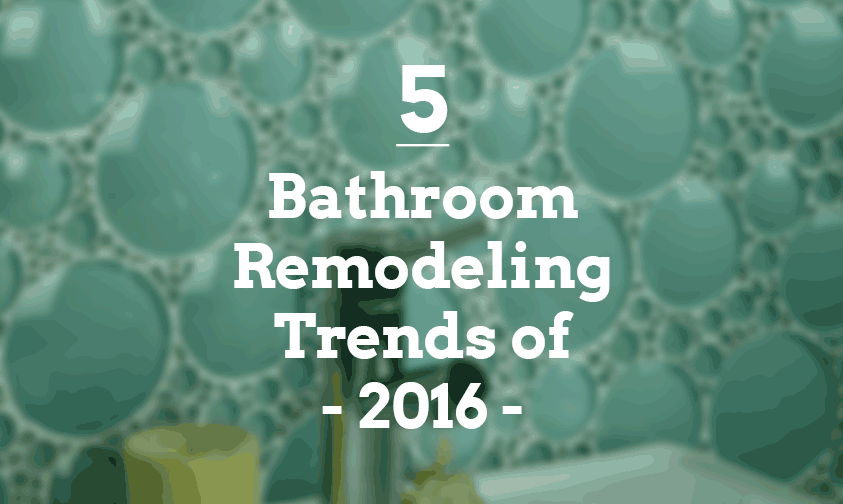 2016_bathroom_trends